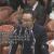 2012年2月15日(水) 予算委員会(クリックしますと動画がご覧になれます)